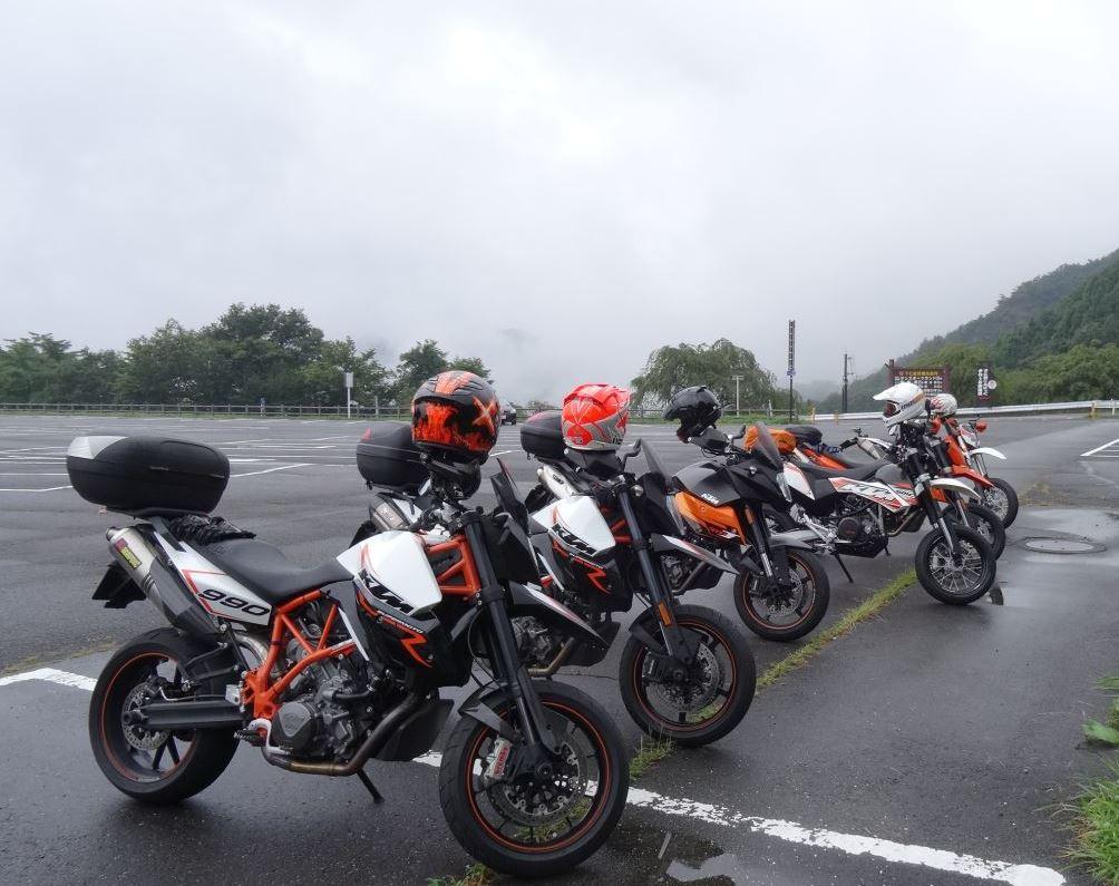 KTM-touring