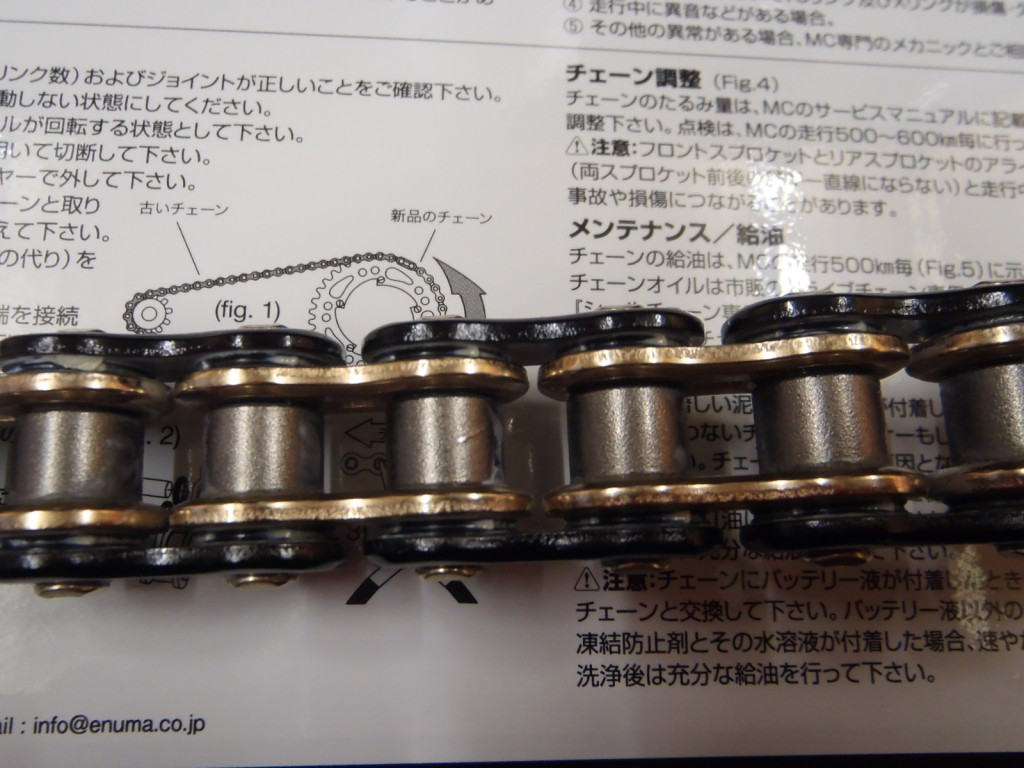 smt_chain3